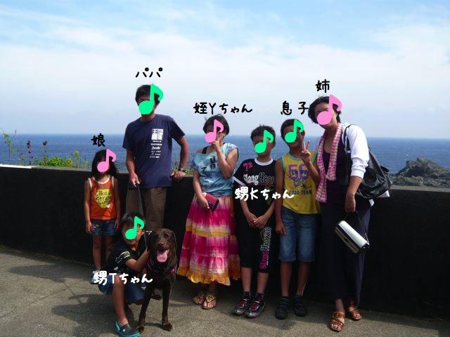 和歌山旅行15x