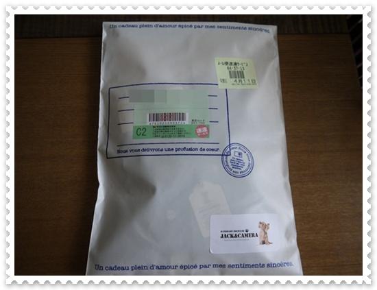 P1210551.jpg