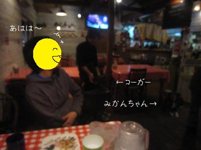 IMG_1341.jpg