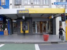 NZの銀行 Aug 24th, 2011 (2)