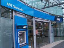 NZの銀行 Aug 24th, 2011 (10)