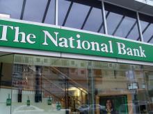 NZの銀行 Aug 24th, 2011 (8)