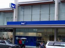 NZの銀行 Aug 24th, 2011 (6)