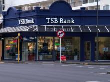 NZの銀行 Aug 24th, 2011 (7)