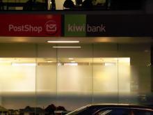 NZの銀行 Aug 24th, 2011 (11)