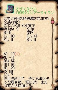 赤drop_1