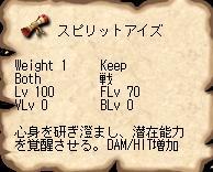 赤drop_2