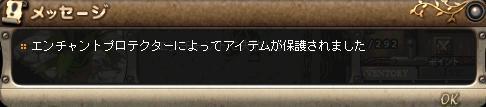 hatudou.jpg