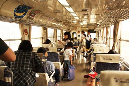 HP展覧会列車車内
