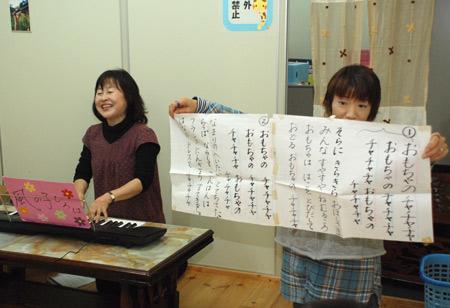 ☆DSC_0093