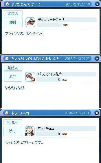 40_20130214222431.jpg