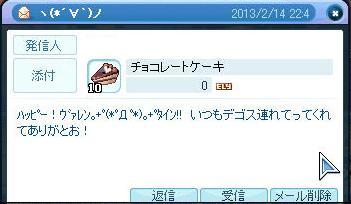 41_20130214222427.jpg