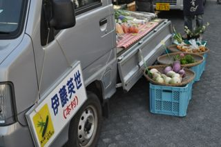 茅ヶ崎朝市ー野菜