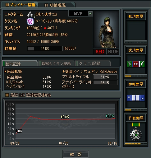 Baidu IME_2013-5-22_14-14-50