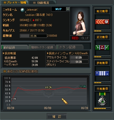 Baidu IME_2013-6-22_23-47-7