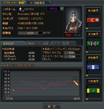 Baidu IME_2013-8-5_0-56-57