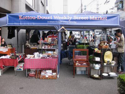 Kottou Market IMG_9503