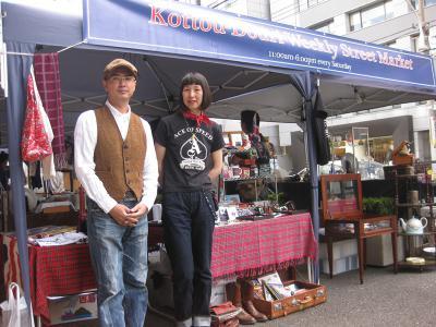 Kottou Market IMG_9486