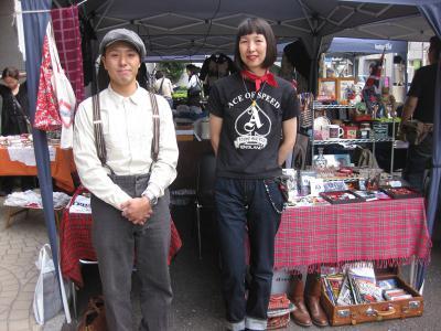 Kottou Market IMG_9489