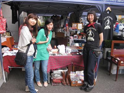 Kottou Market IMG_9505