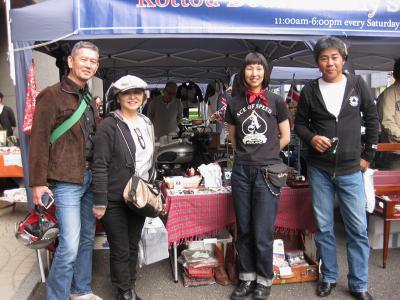 Kottou Market IMG_9506