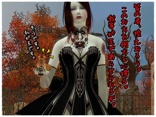 20130414-dethflower_life7.jpg