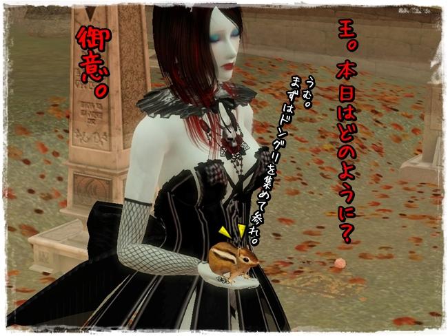 20130414-dethflower_life9.jpg