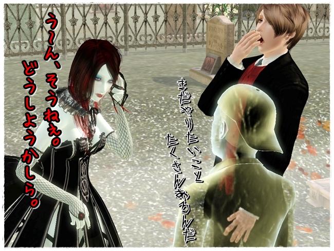20130414-zdethflower life_10