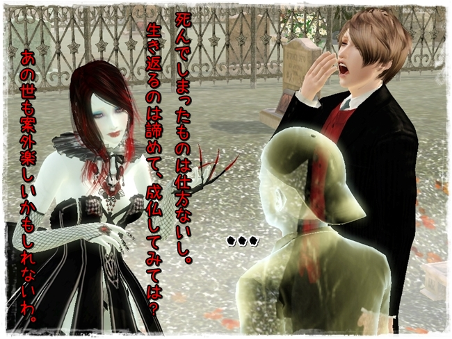 20130414-zdethflower life_11