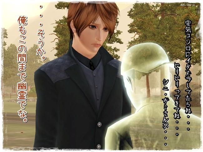 20130414-zdethflower life_3