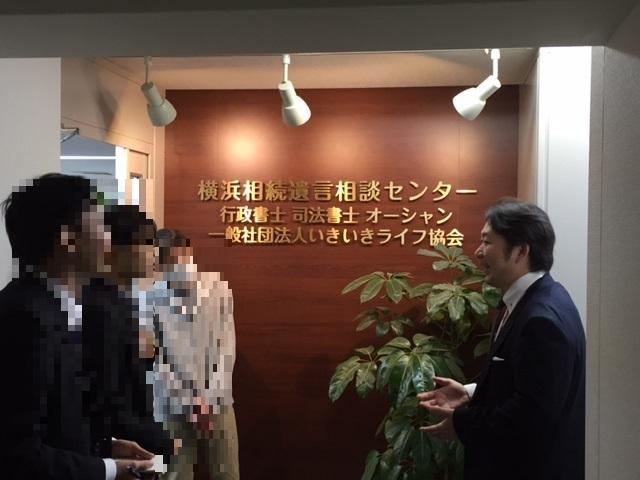黒田泰先生2 オーシャン様事務所見学会