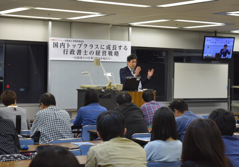 奥田先生講演会