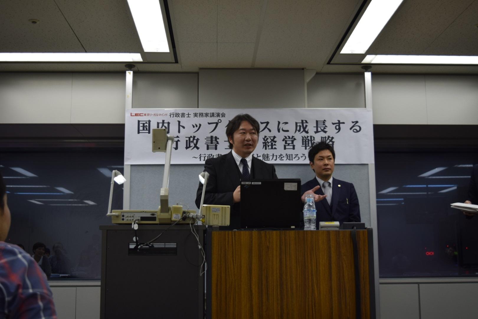 黒田先生、奥田先生