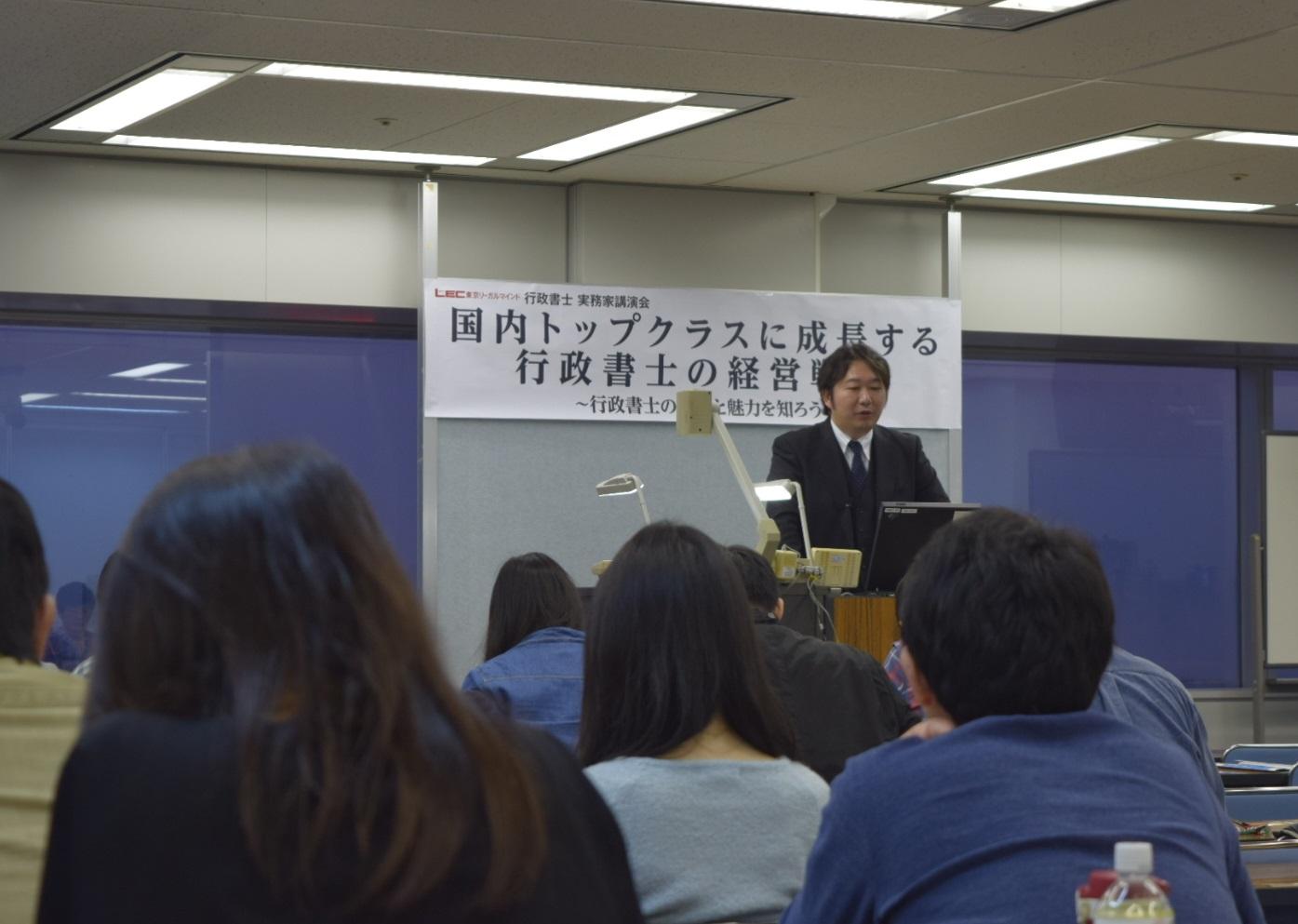 黒田先生講演会