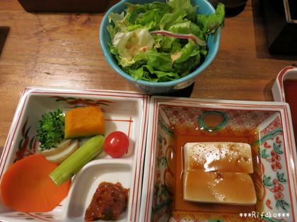 ゆで野菜とお豆腐