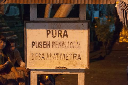 puradesa12_DSC0374.jpg