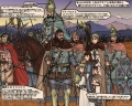 ローマ軍の物語12 ダキア