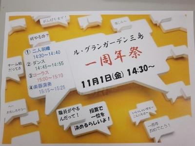 PA281033 (400x300)