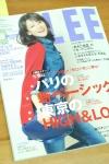 DSC_8686_201401091010261ea.jpg