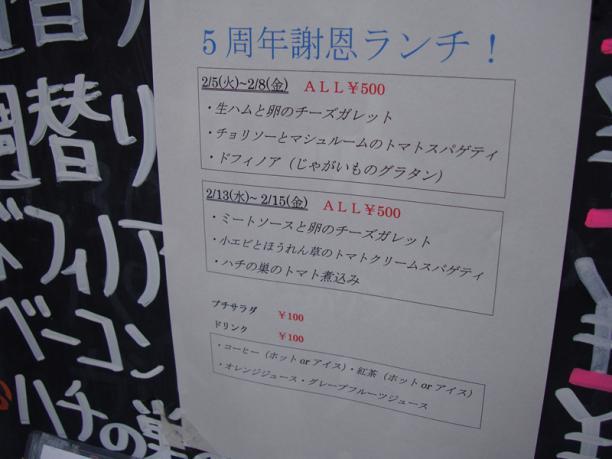 DSC06423_R.jpg