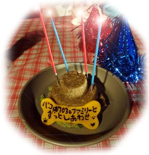 24日6ぱこ誕パーティー (2)
