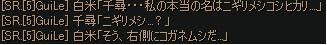 sentotihiro.jpg