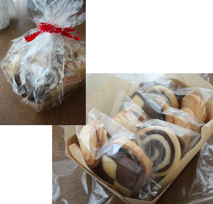 としちゃんのクッキー