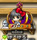 パープル王冠椅子-do