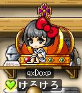 イエロー王冠椅子-do