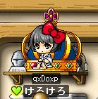 ブルー王冠椅子-do