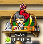 グリーン王冠椅子-do