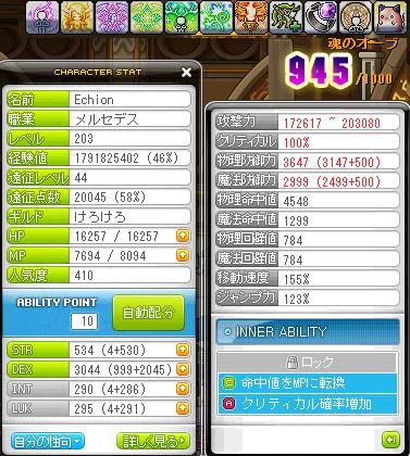 do-pingu200k.png