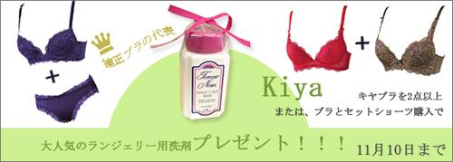 kiya_sa.jpg