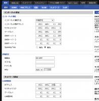 OpenVPN-ifconfig.png